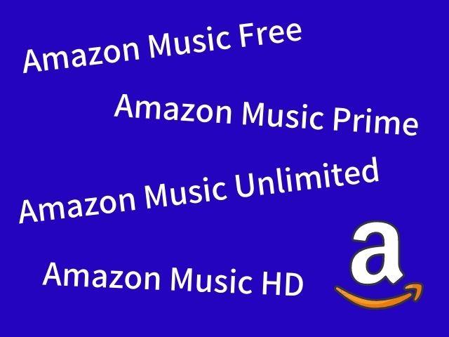 アマゾンミュージックの種類