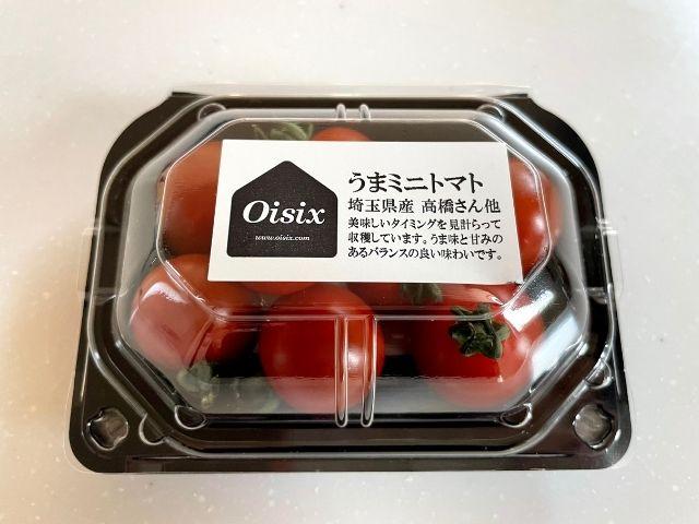 うまミニトマト