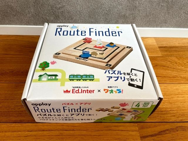 Route Finderレビューまとめ